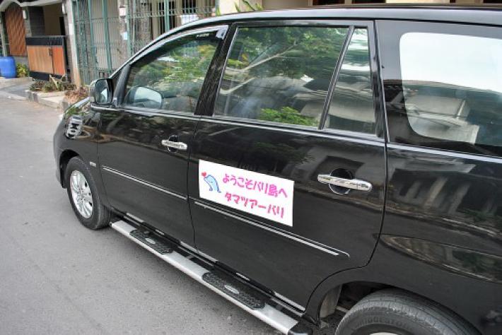 ガソリン代込のお得な車チャーター!行動自由で日本語ガイド付き
