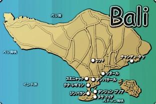 バリ島基本概要