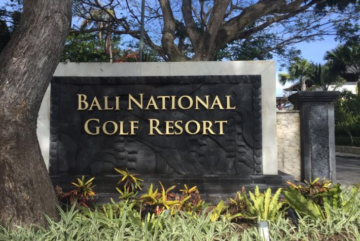 バリ・ナショナル・ゴルフクラブ