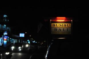 ブンブ・バリ Bumbu Bali