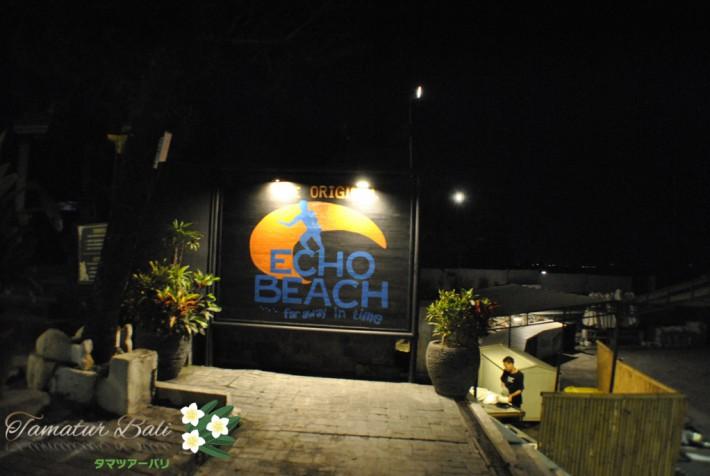 エコビーチ