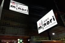 「バリ島食べ歩き情報」日本食を食べるならおすすめ!MINORI