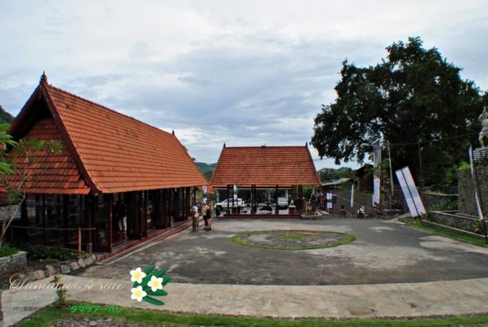 トゥガナン村