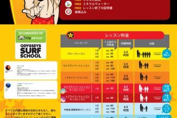 Japanese-brochure-1