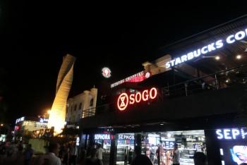 ディスカバリー・ショッピングモール