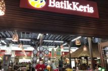 バリ島でお土産を買う [Batik Keris]バティック・クリス